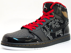 air jordan 1 high hall of fame 1