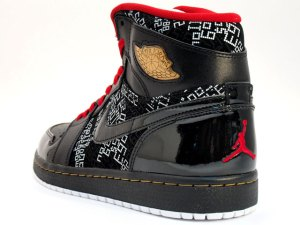 air jordan 1 high hall of fame 2