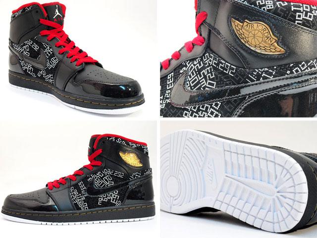 Air Jordan 1 High Hall Of Fame Limited Edition Dreamz